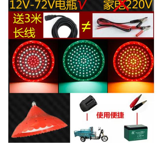 ENLATU  áp lực thấp dẫn ăn 12 volt đèn 48v60v chợ đêm đặt hàng trên vỉa hè bình ắc - quy hải sản