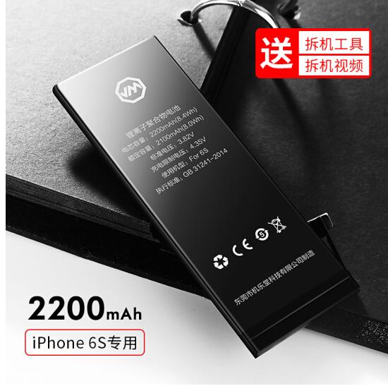RTAKO Pin điện thoại RTAKO Apple 6S táo /iPhone6s/6/6splus pin Pin pin / pin điện thoại công suất lớ