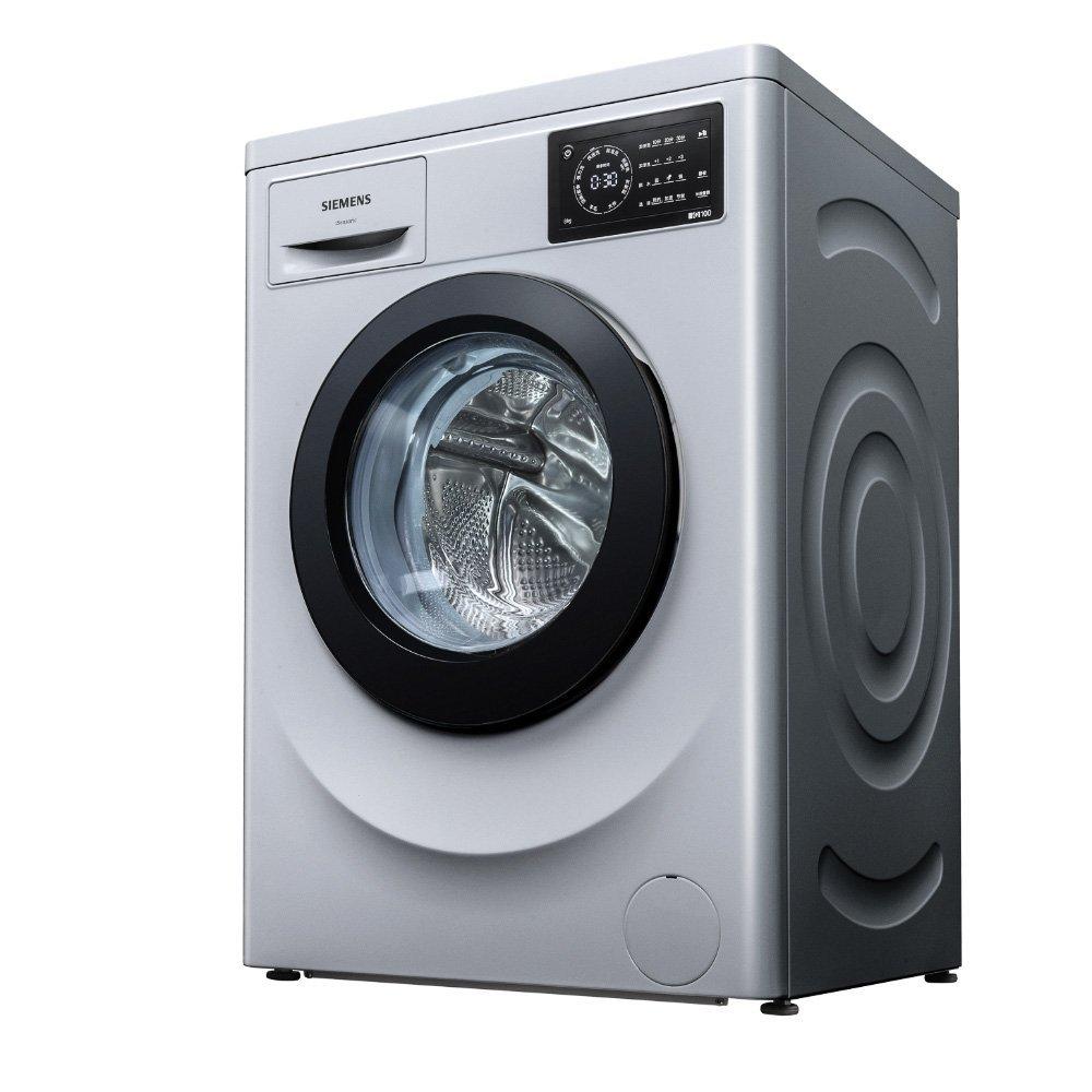 Siemens WM12L2688W thay đổi tần số động cơ 12 quay đều dẫn có thêm quần áo giặt Midway không gấp 8 k