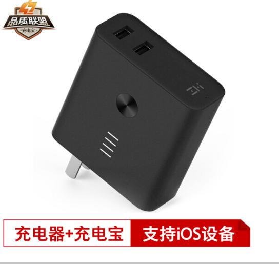ZMI ZMI () thông minh chuyển điện / sạc PO + sạc pin sạc thiết bị iOS combo đôi ủng hộ điện thoại A