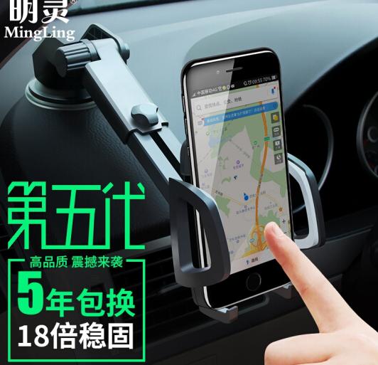 5 triệ Khung xe ô tô dùng điện thoại trong tháo nước nó Navigator thành khung cụ máy đa năng General