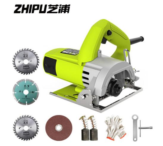 cưa Chi Pu có nhiều khả năng máy xách tay cắt máy cắt máy cắt gỗ đá gạch trang trí máy công cụ điện