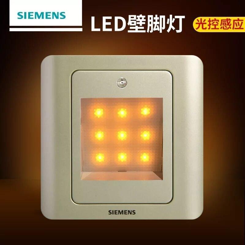 Siemens 86 loại đèn hành lang hành lang thang hướng dẫn tường đất đèn chiếu đèn chiếu cảm ứng ()