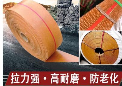 Naliya Vàng đai bằng vải băng cao su Bình dây đai thắt lưng máy mài mòn cao công nghiệp khác đưa 30*