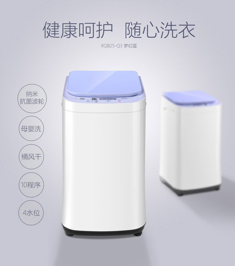 TCL XQB25-Q3 2,5 kg mini máy giặt tự động hoàn toàn mất nước đá nhỏ làm đứa trẻ trẻ em
