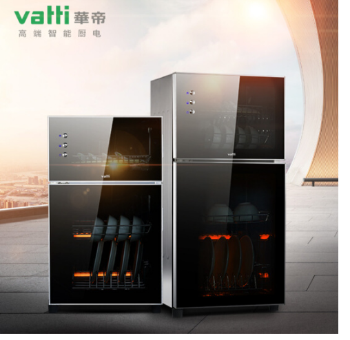 VATTI (VATTI) được khử trùng dạng tháp hai ngôi sao nhỏ tủ nhà bếp hồng ngoại ô - zôn nhiệt độ cao n