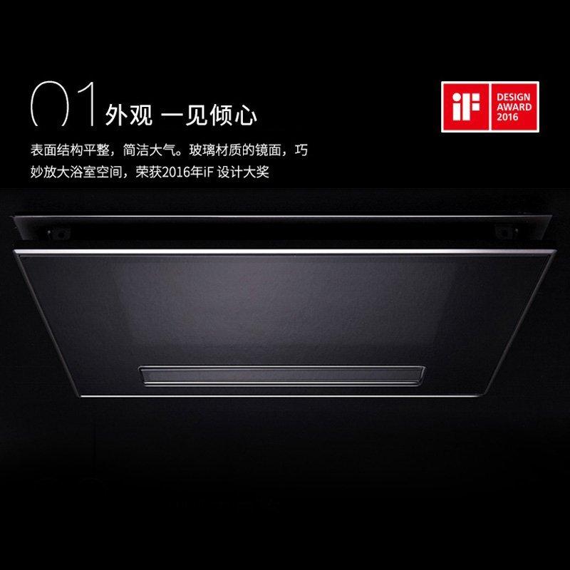 KOHLER phòng tắm sạch máy ấm áp an đắc khỏe Series - thời trang K-77283T-MZ.