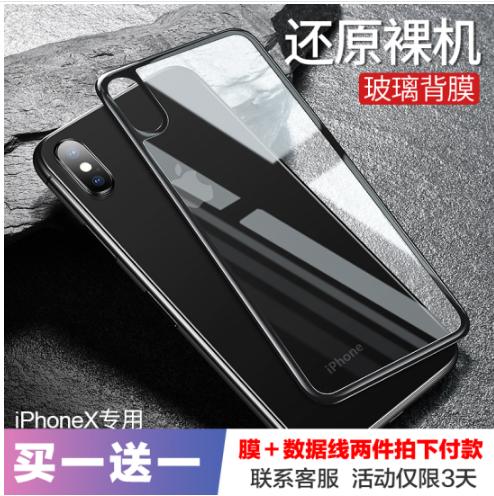 Miếng dán màn hình Táo Mỹ YMK màng bao phủ toàn màn hình X thuỷ tinh công nghiệp iPhoneX cạnh mềm c