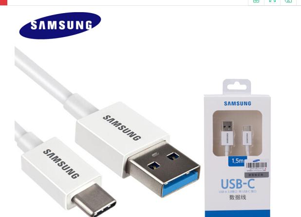 SAMSUNG Samsung (SAMSUNG) mới ráp xong dữ liệu điện thoại đường dây S8/S9+ sạc nhanh /Type-C dòng dữ