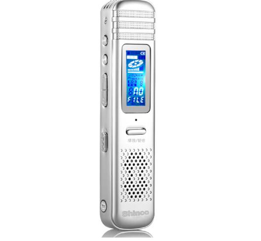 Shinco (Shinco) X6 16G bút chuyên nghiệp thu nhỏ giảm nhiễu xạ