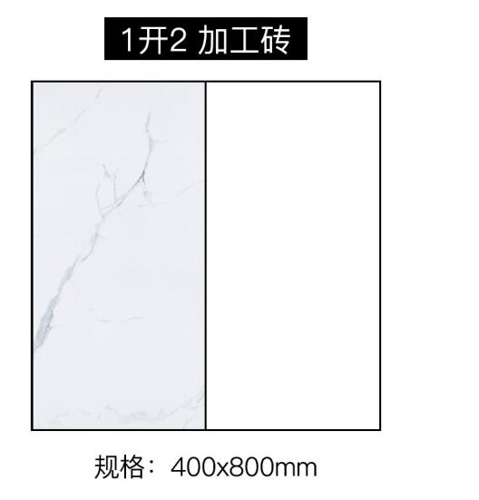 DONGPENG Chống ô nhiễm (DONGPENG) phòng khách 800 800 gạch sàn gạch đá cẩm thạch cả vật thể trơn nhỉ