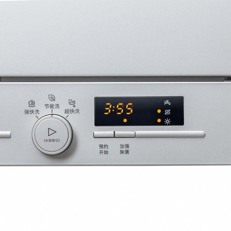 Máy rửa chén  Siemens Siemens rửa bát sk23e810ti rửa bát gia dụng tự động hoàn toàn có thể mở máy rử