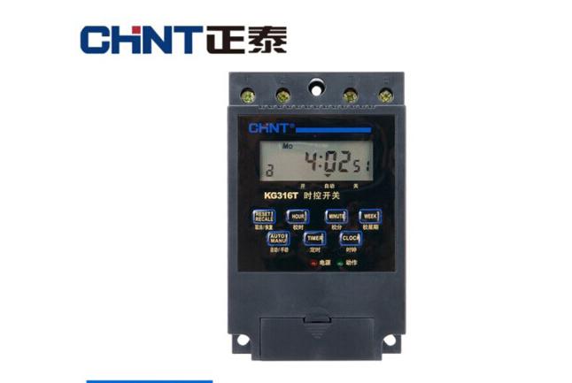 CHNT KG316T khi chuyển đổi điều khiển thời gian công tắc điều khiển thời gian trễ hẹn giờ bật công t