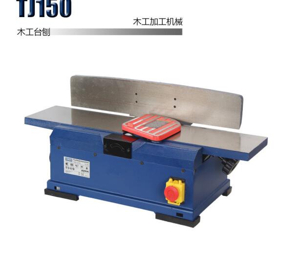 FGHGF TJ150 từ 6 inch máy hút bụi thợ mộc bào bình bào bào bào máy tốc độ cao thợ mộc thợ mộc
