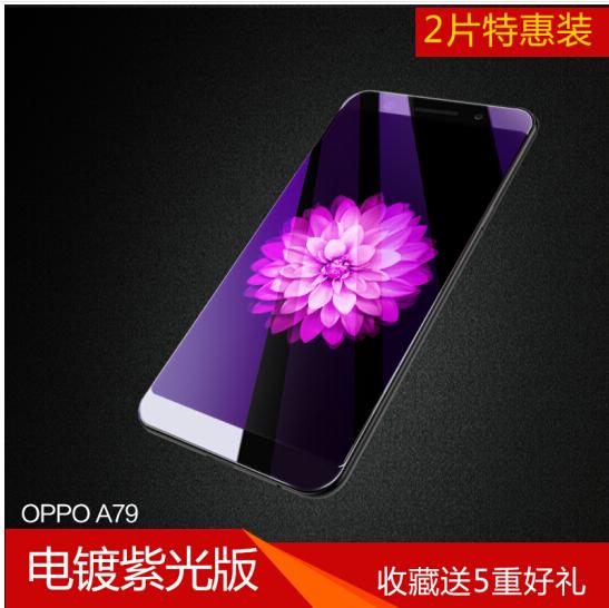 XINGMI Điện thoại di động có thể bao phủ toàn màn hình mét oppoA59s thuỷ tinh công nghiệp chống Viol