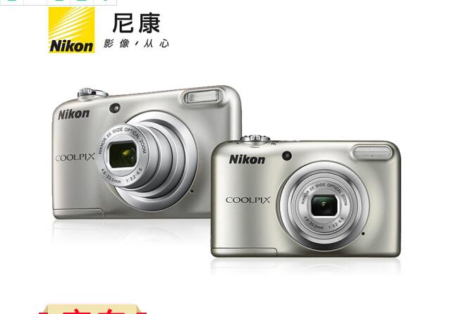 NIKON Nikon (NIKON) Coolpix A10 xách tay máy ảnh kỹ thuật số, A10 bạc Office / nhà: gói gói một thẻ