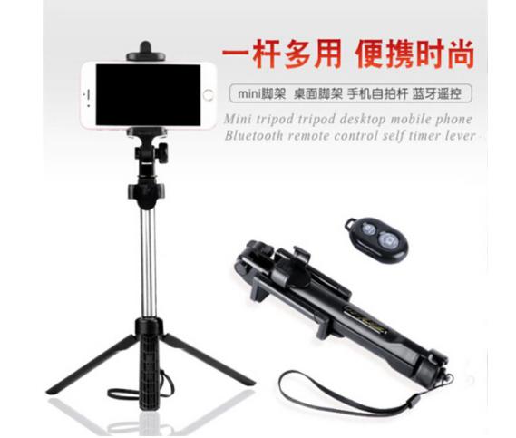 Derrwerr Điện thoại máy ảnh tự sướng đeo cho Ðức Chúa trời thanh chung vivox21/ x9/X7/x6/x9s/x20/Plu
