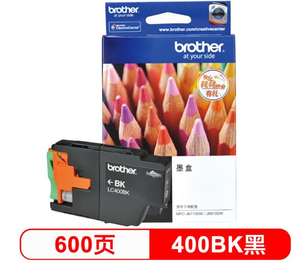brother Người anh em (Brother) LC400BK hộp đen (áp dụng: MFC-J430W, J825DW, J625DW, 6710DW, 6910DW)