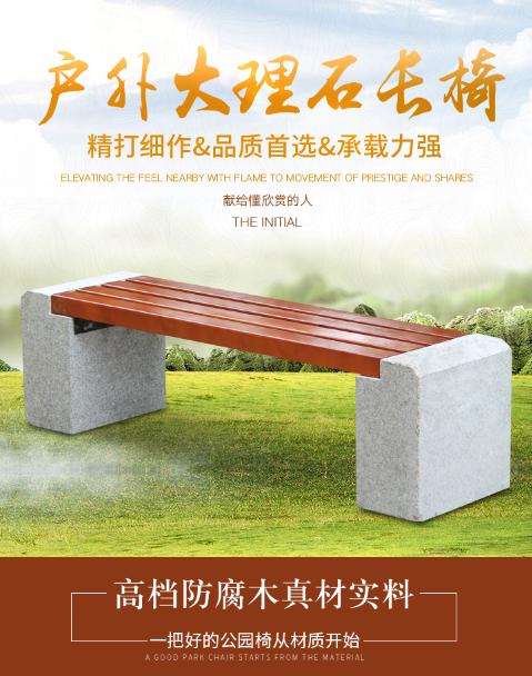 TENGYAZHUO Chống ăn mòn Ghế, ghế ngồi ghế công viên ngoài trời vườn ướp đá Cẩm Thạch Quảng trường ch