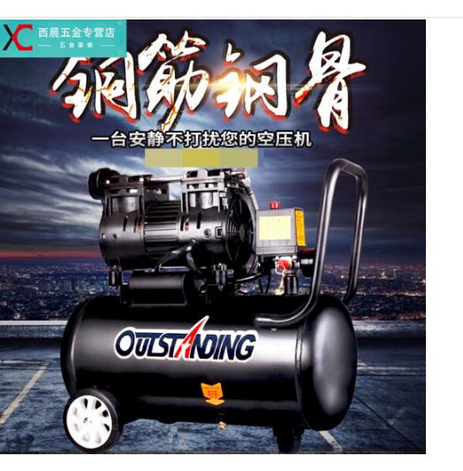 ASCARI Bơm hơi trống nhỏ lồi, máy nén khí, báo chí không câm 220V bơm dầu vào ống bơm 65L-3X750W Mộc