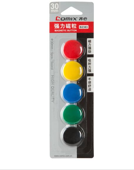 COMIX Đồng Tâm (COMIX) đồng tâm B2383 Đinh từ Nam châm từ 5 màu mạnh từ văn phòng từ Nam châm hút từ