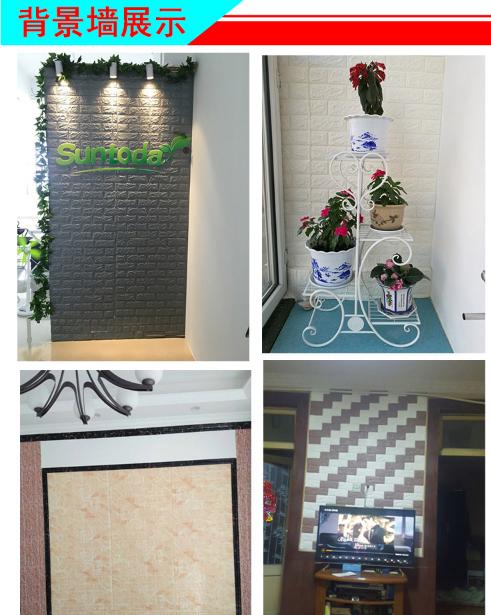 DINGJI Chống ẩm chống ẩm bong bóng do giấy dán tường tường trang trí phòng ngủ tân trang giấy dán tư