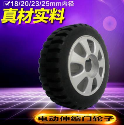 FGHGF Electric co duỗi cánh cửa đầu bánh xe lớn lái vòng vòng bánh xe tự động mở cửa hoạt động trượt