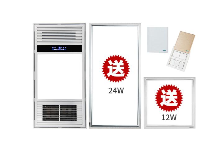 AOUROO (AOUROO) gió ấm ba chức năng tích hợp một trí thông minh an toàn vệ sinh cái lò sưởi đèn LED