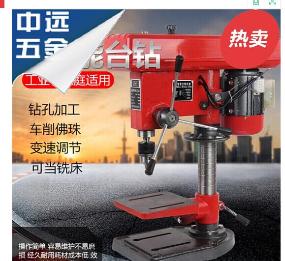 Naliya Có nhiều khả năng máy phay khoan khoan phay nhỏ siêu nhỏ máy công cụ tiện 550W đơn khoan đưa