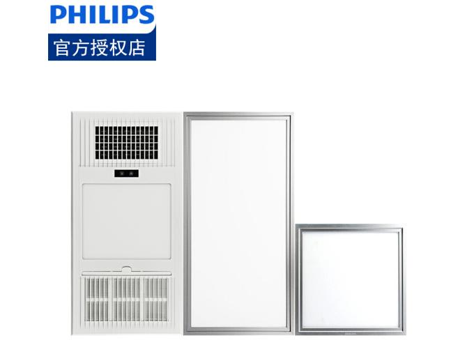 PHILIPS Philips đèn bảng kết hợp ba gói gói ba phiến +30*30+30*60 đèn