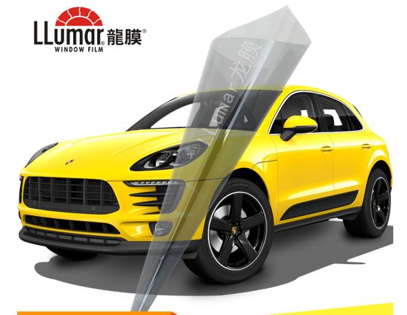 LLUMAR Rồng màng (LLUMAR) xe nổ trên xe ô tô cách nhiệt màng màng màng kính xe điện mặt trời không b