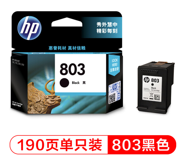 HP Hewlett - Packard (HP) F6V21AA 803 hộp đen (áp dụng Deskjet1112 2132 1111 2131)