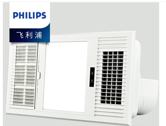PHILIPS Philips (PHILIPS) PTC gió ấm quạt gió thổi gió lạnh dẫn chiếu sáng trong phòng tắm trong nhà