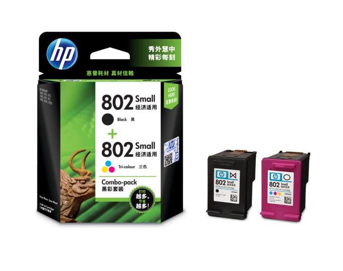 HP Hewlett - Packard (HP) CR312AA 802s hộp mực màu đen +802s bộ (áp dụng HP DeskJet 1050/2050/1010/1