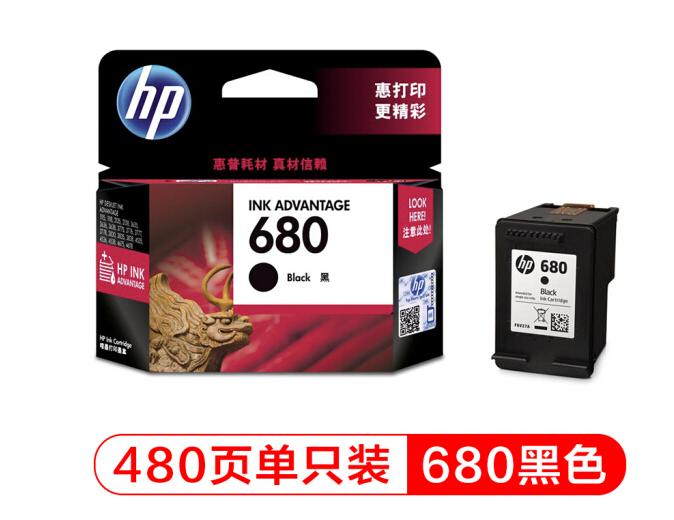 HP Hewlett - Packard (HP) F6V27AA 680 hộp đen (áp dụng HP DeskJet2138 3638 3636 3838 4678 4538)
