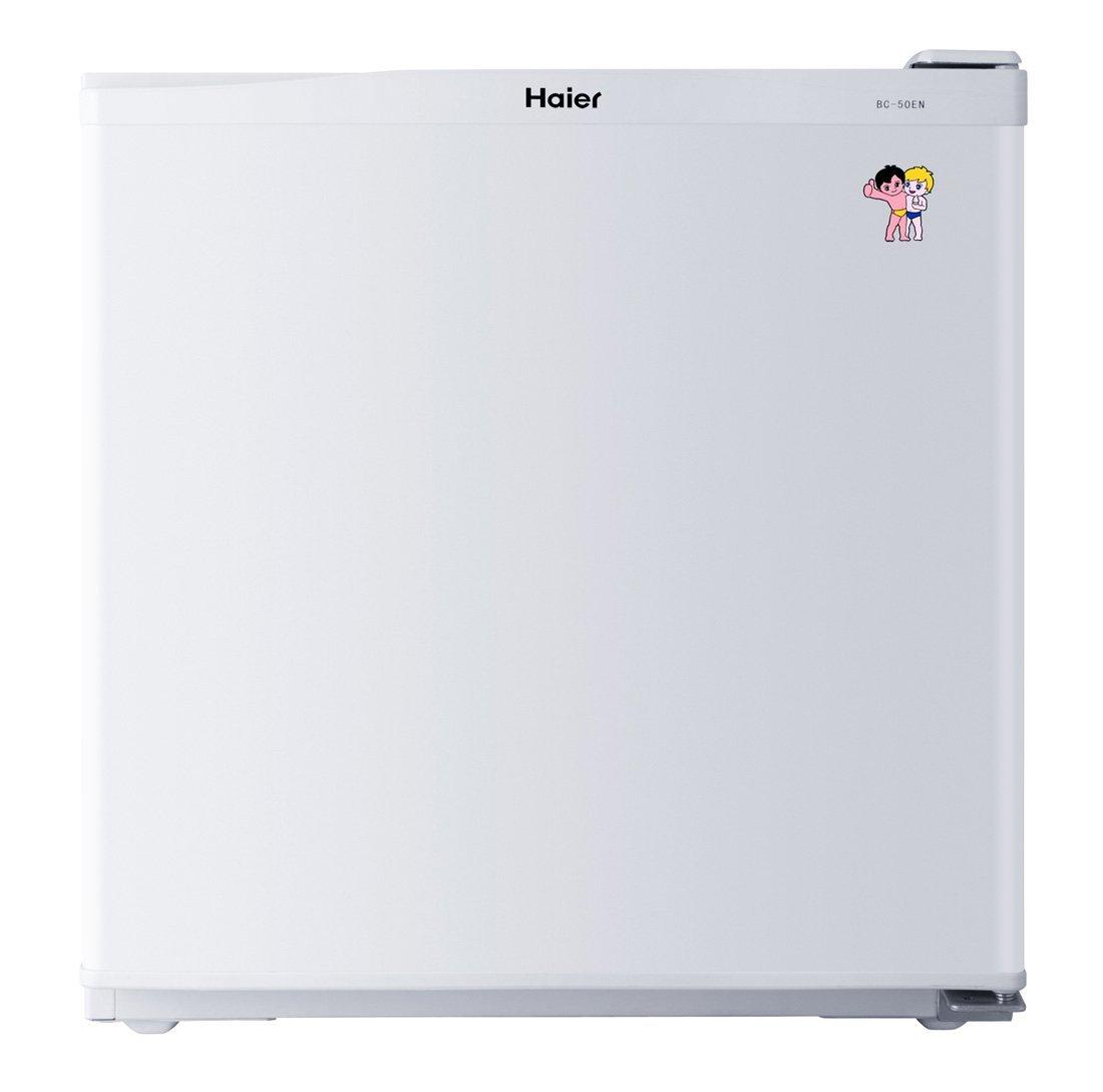 Haier Hale BC-50EN 50 lít trong tủ lạnh.