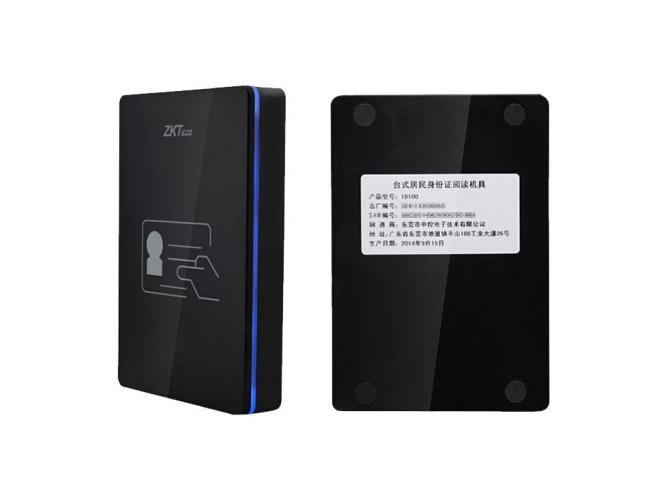 ZKTECO Máy quét trong điều khiển sự khôn ngoan (ZKTECO) ID100 ID thiết bị đọc card reader cụ quét th