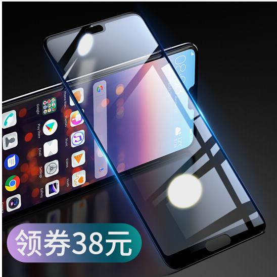 TOTU Điện thoại di động TOTU Huawei P20 thuỷ tinh công nghiệp phim p20pro cả kính che phủ bảo vệ toà