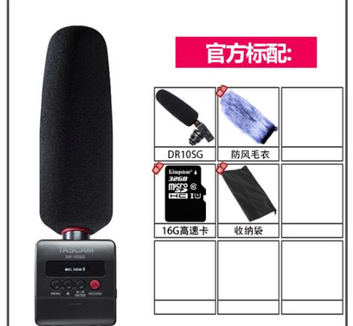TASCAM Tascam 10sg tiến sĩ giáo PCM tuyến băng ghi âm ghi âm ghi âm chính thức mic micro bút