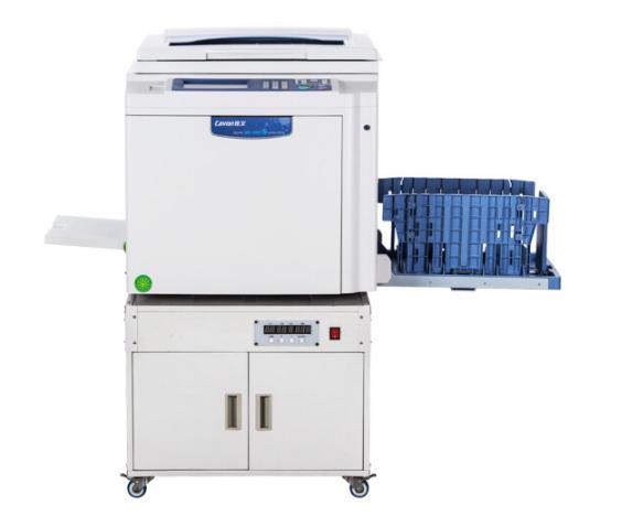 Cavon VC-765TS chế bản kỹ thuật số tự động hoàn toàn tích hợp máy tốc độ lỗ edition in ấn.