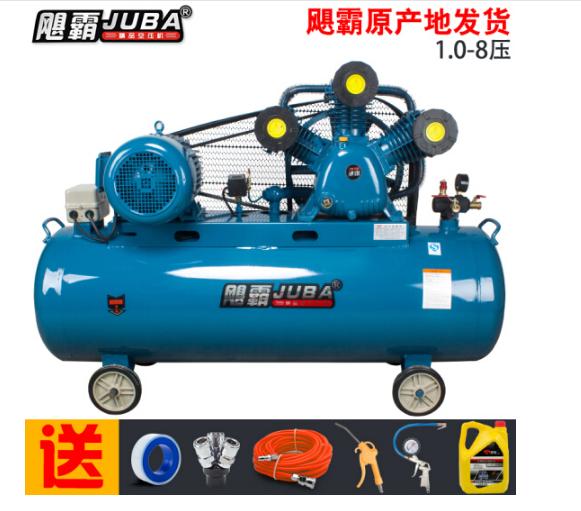 JUBA Báo chí 1.0/8 cả đồng bá rỗng lõi máy nén khí 7.5KW bơm piston mạnh hơn 380V + đưa sáu điều Bộ