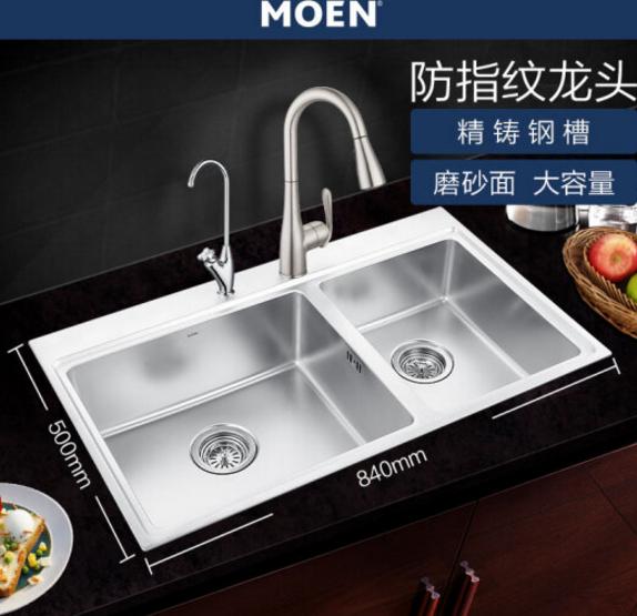 MOEN (MOEN) chìm hai rãnh 304 bếp rửa bồn rửa chén nồi thép không gỉ bộ +MCL7594SRS+60001