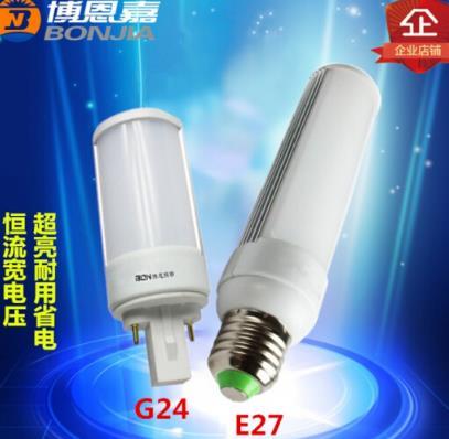 ENLATU dẫn hoành cắm đèn tiết kiệm năng lượng nhôm E27 ốc miệng đèn lớn bóng đèn sáng Ngô G24 3W5W7W