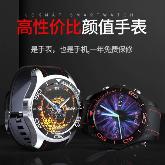 LOKMAT Đồng hồ thông minh (LOKMAT) đồng hồ thông minh wifi internet có nhiều khả năng có thể cắm hoạ