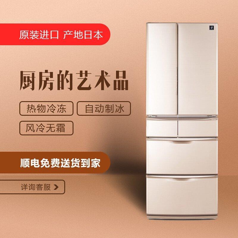 Tủ lạnh  SHARP Sharpe 452 lít Nhật Bản nhập khẩu mới ráp xong 6 cửa tủ lạnh không có sương SJ-XF47A-