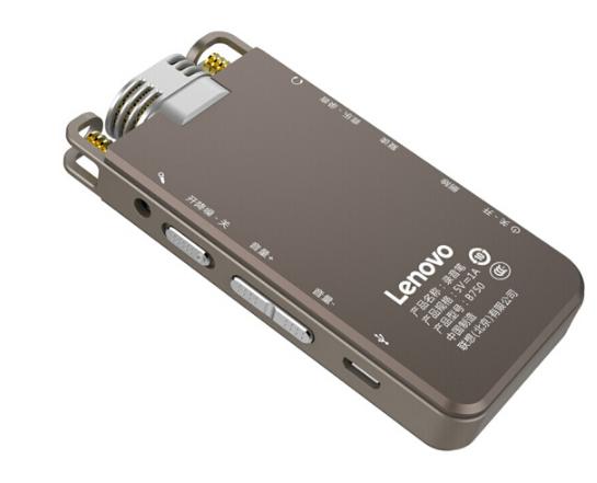 Lenovo Hiệp hội ghi âm kỹ thuật số (Lenovo) là bút B750 16G công suất lớn cỡ nhỏ PCM âm cao cách giả