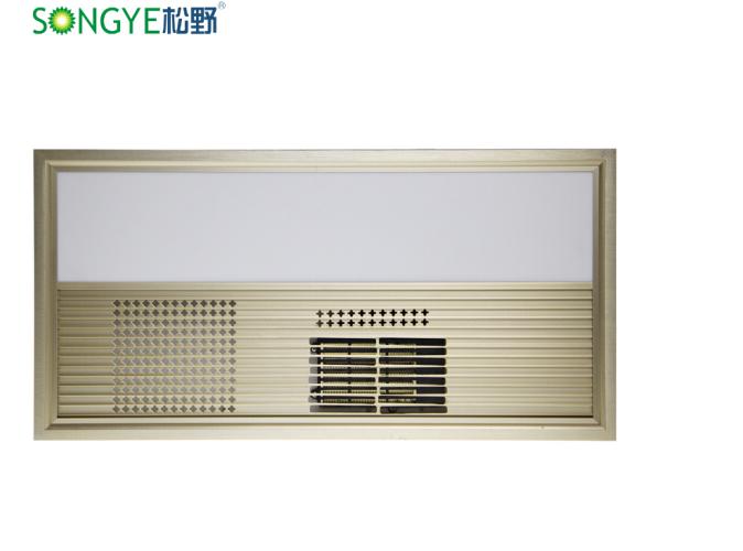 SONGYE songye tích hợp nhôm nhúng gió ấm PTC gốm có nhiều khả năng hệ thống tăng thông khí nóng 60 *