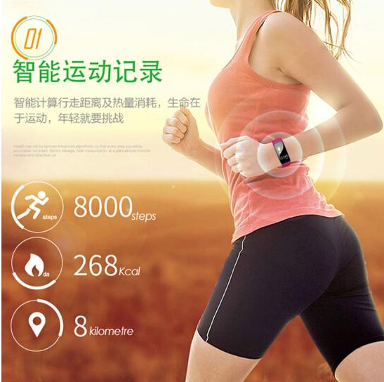 VOSSTR thông minh Smart vòng vòng vòng oxy nhịp tim, huyết áp, vận động nhiều chế độ thấm nước kế bư
