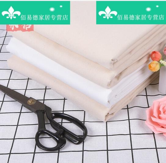 Amwell 155cm vải trắng mảnh vải bông màu trắng đến từ đến từ lối in hoa batic phán vô ích vải bông t