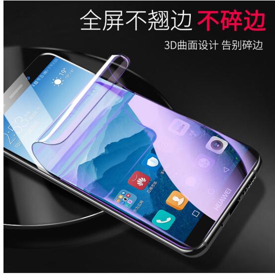 Guangorange Điện thoại di động Quảng Orange Huawei mate10 thuỷ tinh công nghiệp MATE10 PRO màng màng